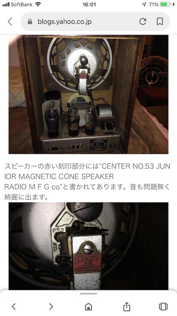 f:id:TokuheiKumagai:20191213161308p:image