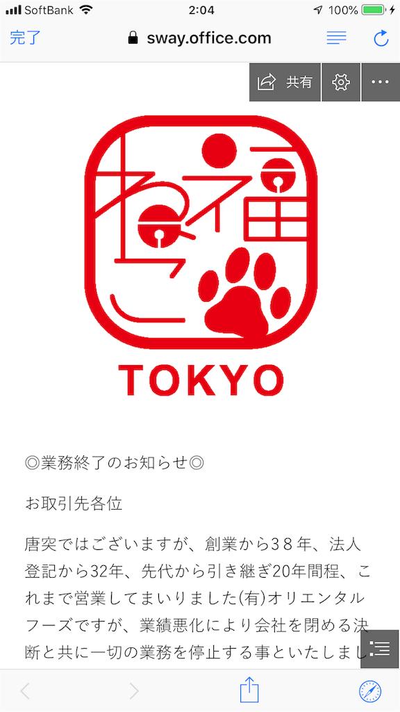 f:id:TokuheiKumagai:20191215020512p:image
