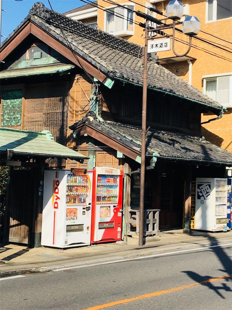 f:id:TokuheiKumagai:20191216194606j:image