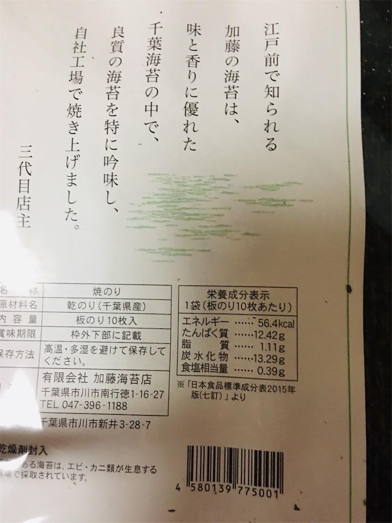f:id:TokuheiKumagai:20191217231919j:image