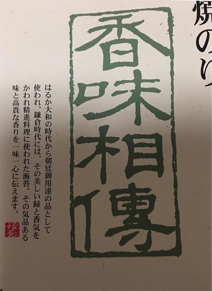 f:id:TokuheiKumagai:20191217231921j:image