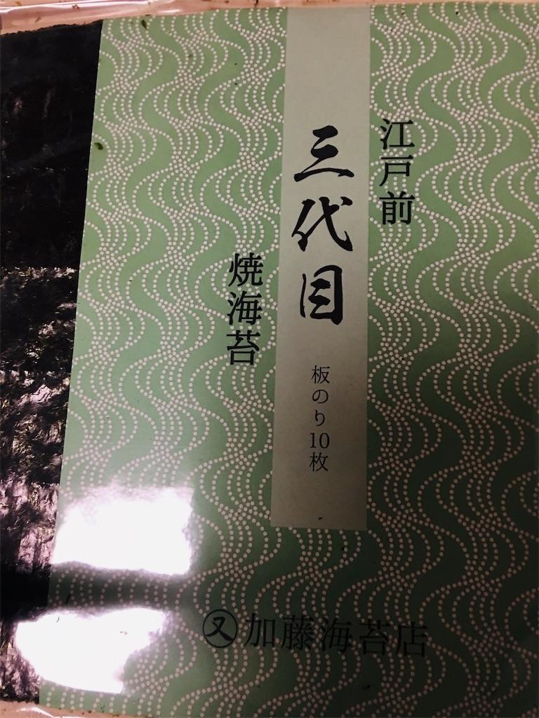 f:id:TokuheiKumagai:20191217231924j:image