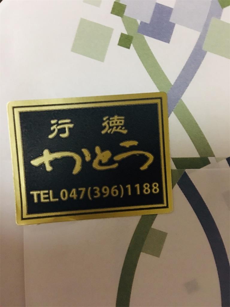 f:id:TokuheiKumagai:20191217231928j:image