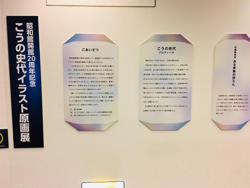 f:id:TokuheiKumagai:20191218200239j:image