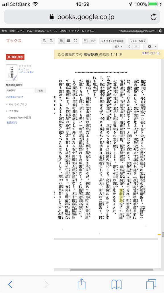 f:id:TokuheiKumagai:20191219230004p:image