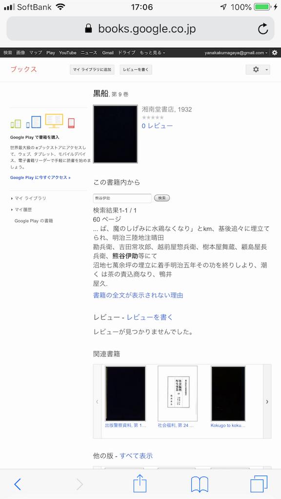 f:id:TokuheiKumagai:20191219230008p:image