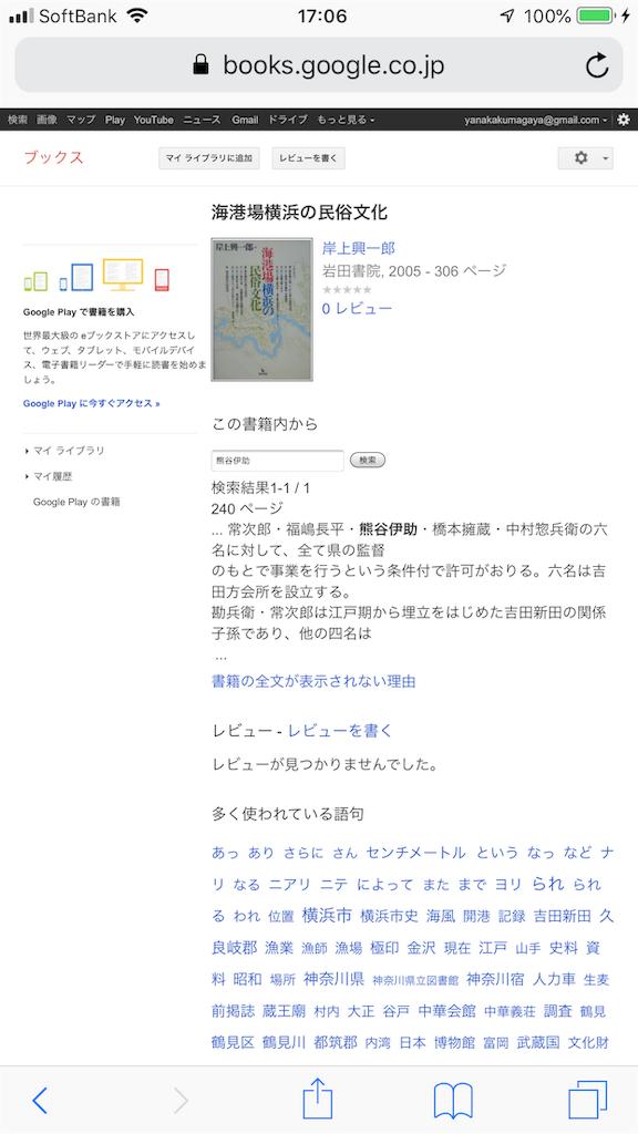 f:id:TokuheiKumagai:20191219230014p:image