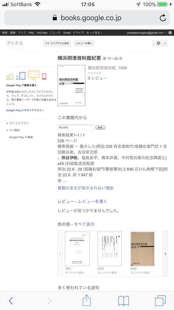 f:id:TokuheiKumagai:20191219230023p:image