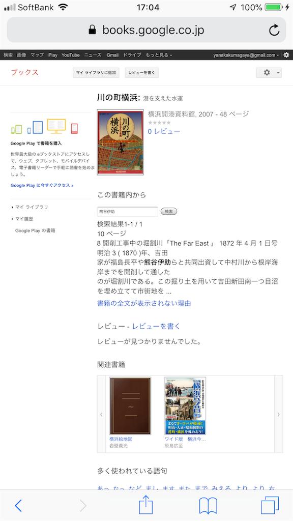 f:id:TokuheiKumagai:20191219230030p:image