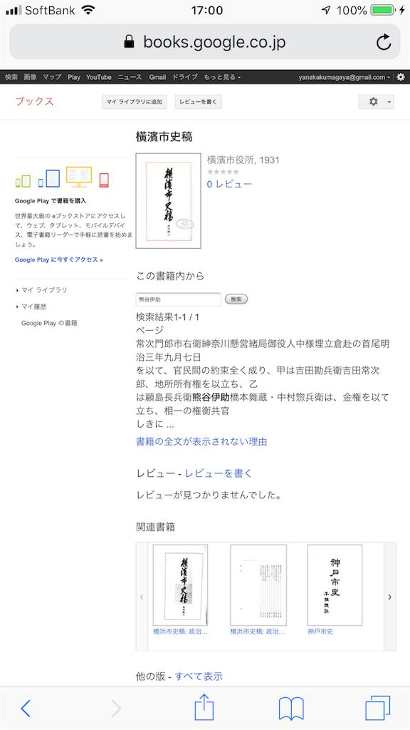 f:id:TokuheiKumagai:20191219230034p:image