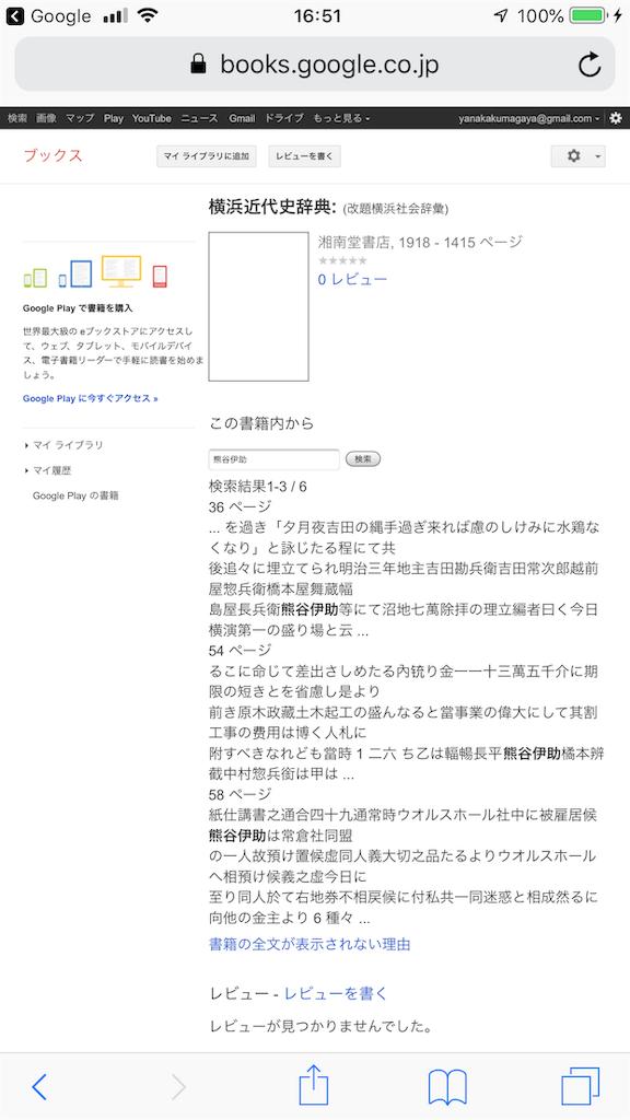 f:id:TokuheiKumagai:20191219230042p:image