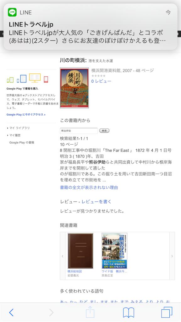 f:id:TokuheiKumagai:20191219230049p:image