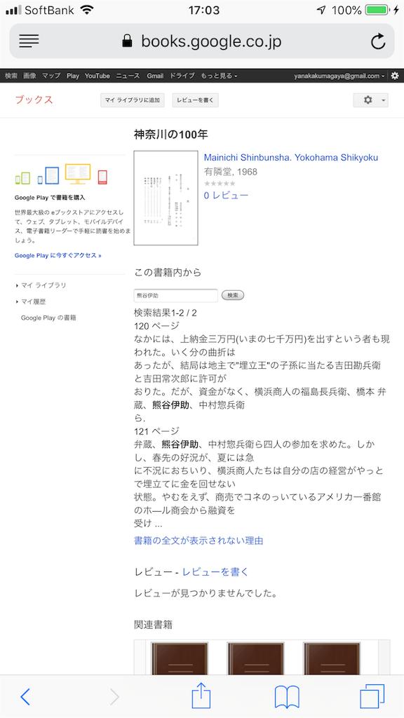 f:id:TokuheiKumagai:20191219230056p:image