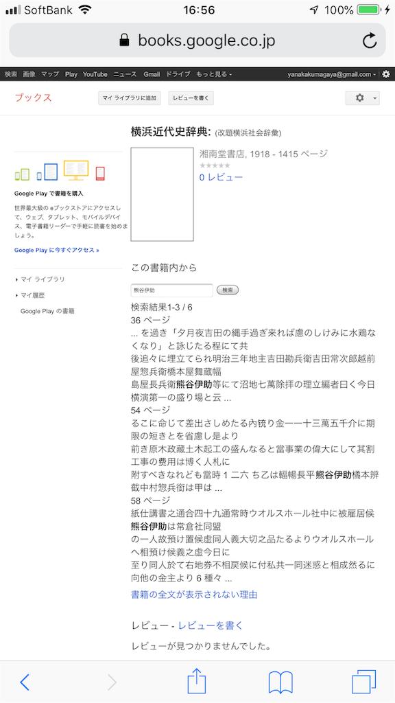 f:id:TokuheiKumagai:20191219230126p:image