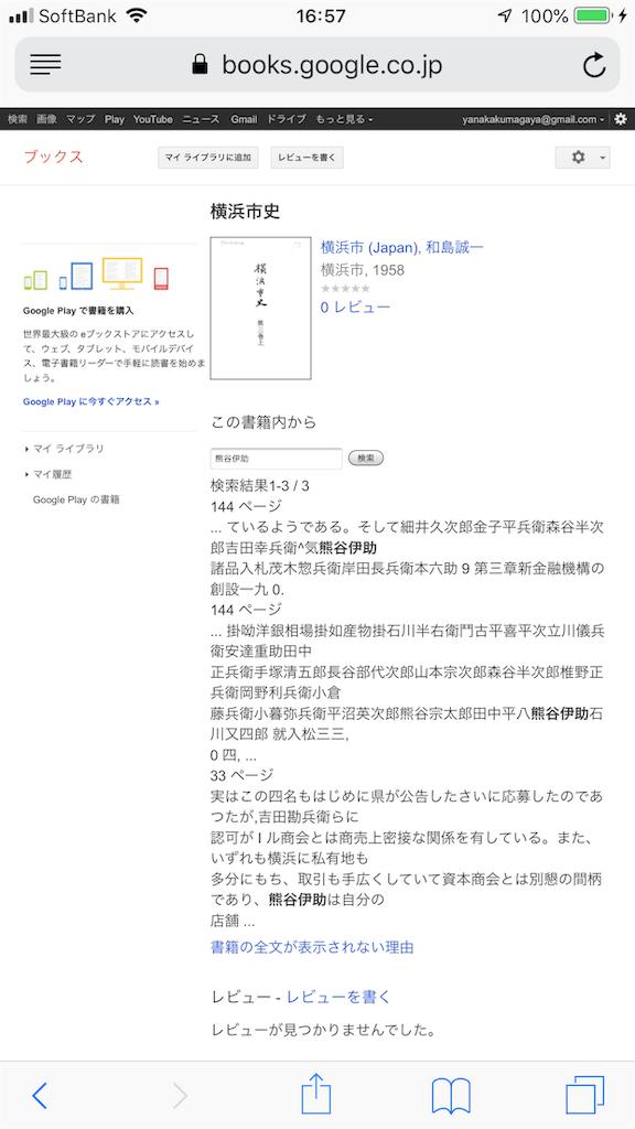 f:id:TokuheiKumagai:20191219230129p:image