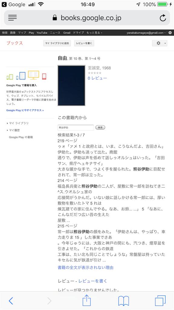 f:id:TokuheiKumagai:20191219230133p:image