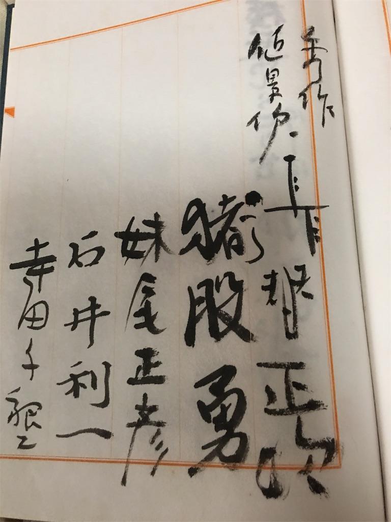 f:id:TokuheiKumagai:20191220002856j:image