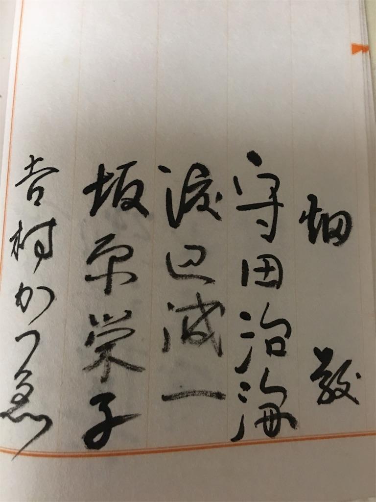 f:id:TokuheiKumagai:20191220002916j:image