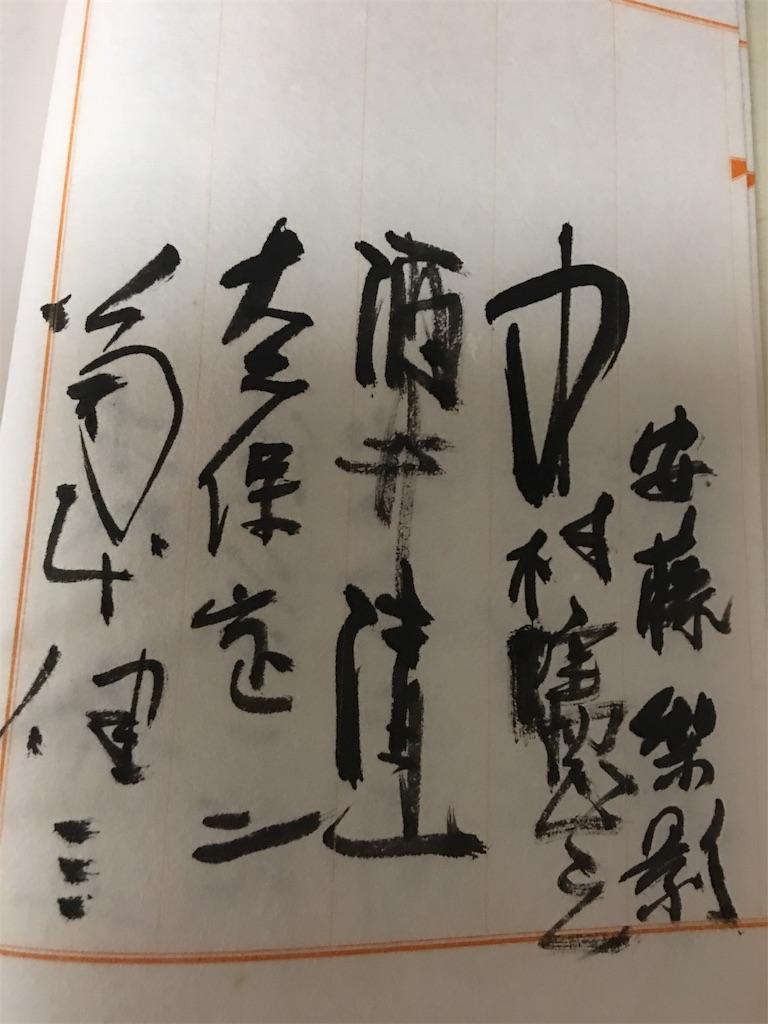 f:id:TokuheiKumagai:20191220003006j:image