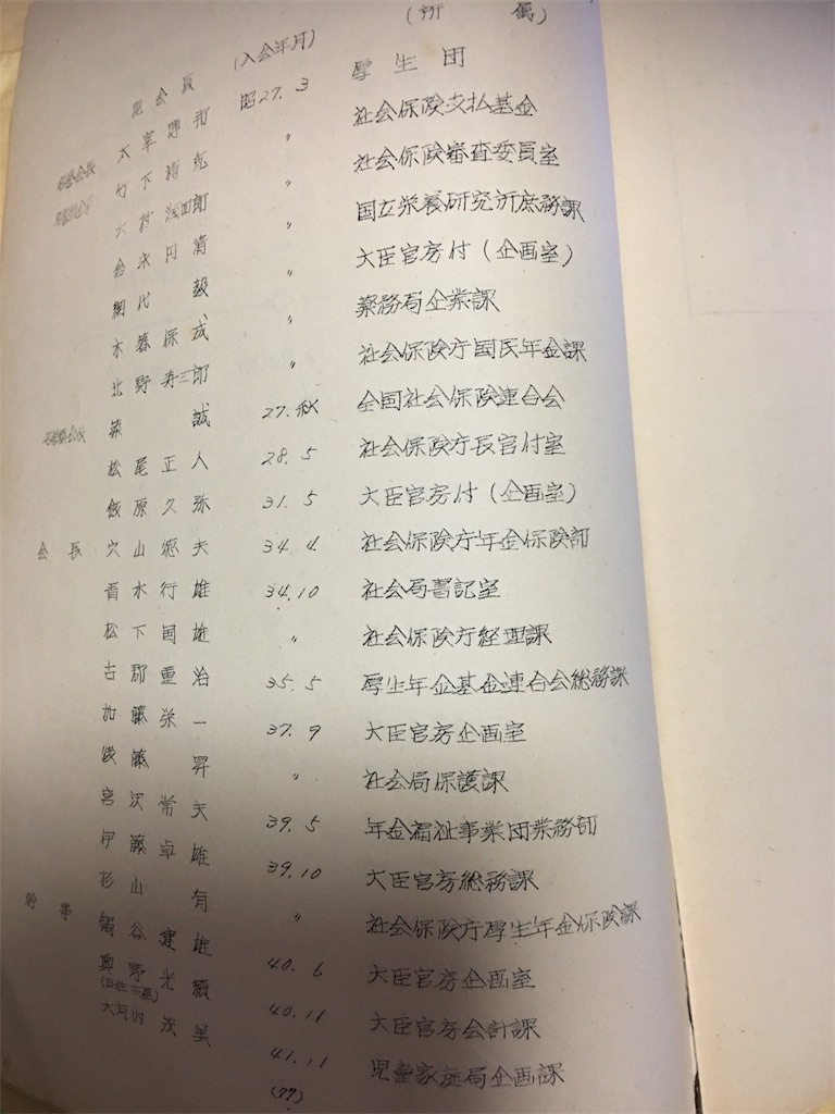 f:id:TokuheiKumagai:20191220003040j:image