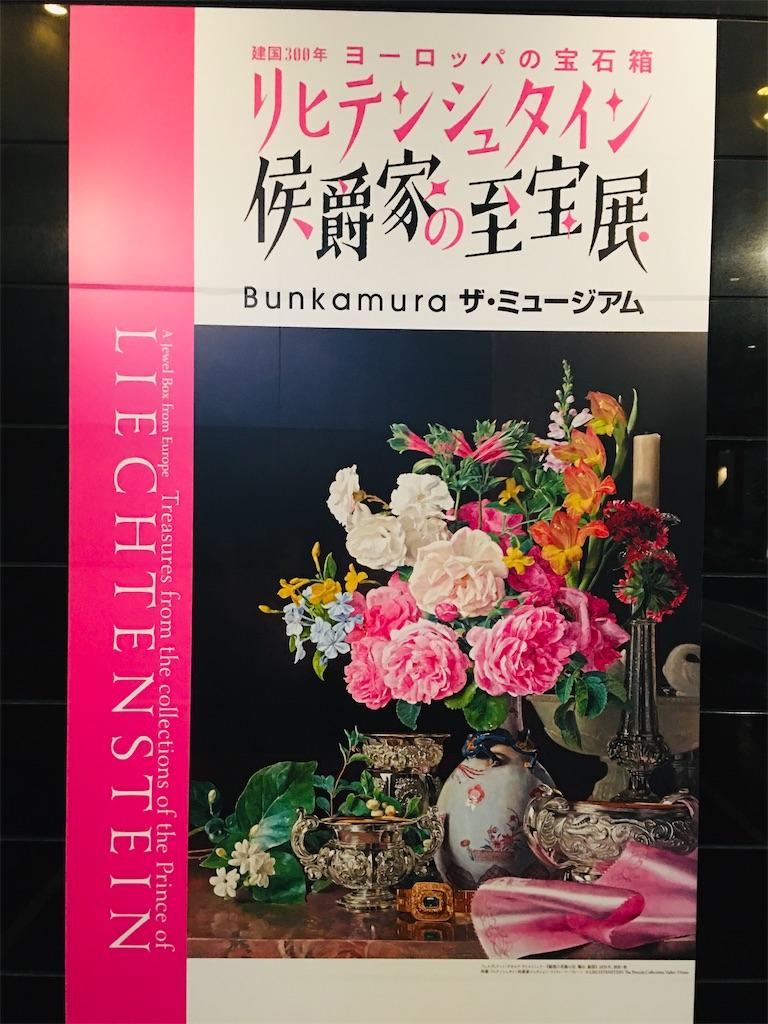 f:id:TokuheiKumagai:20191220210020j:image