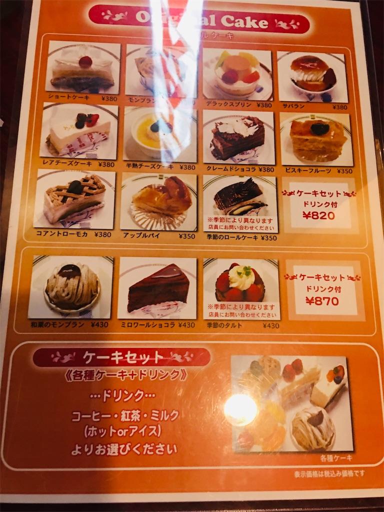 f:id:TokuheiKumagai:20191220210741j:image