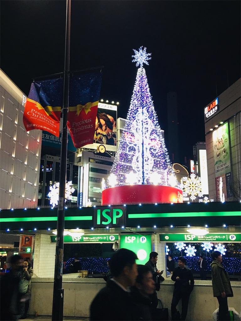 f:id:TokuheiKumagai:20191220210749j:image