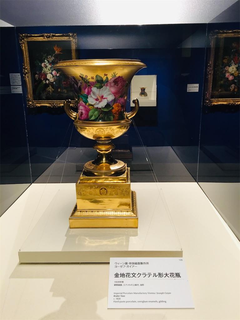f:id:TokuheiKumagai:20191220210758j:image