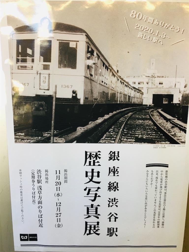 f:id:TokuheiKumagai:20191220210825j:image