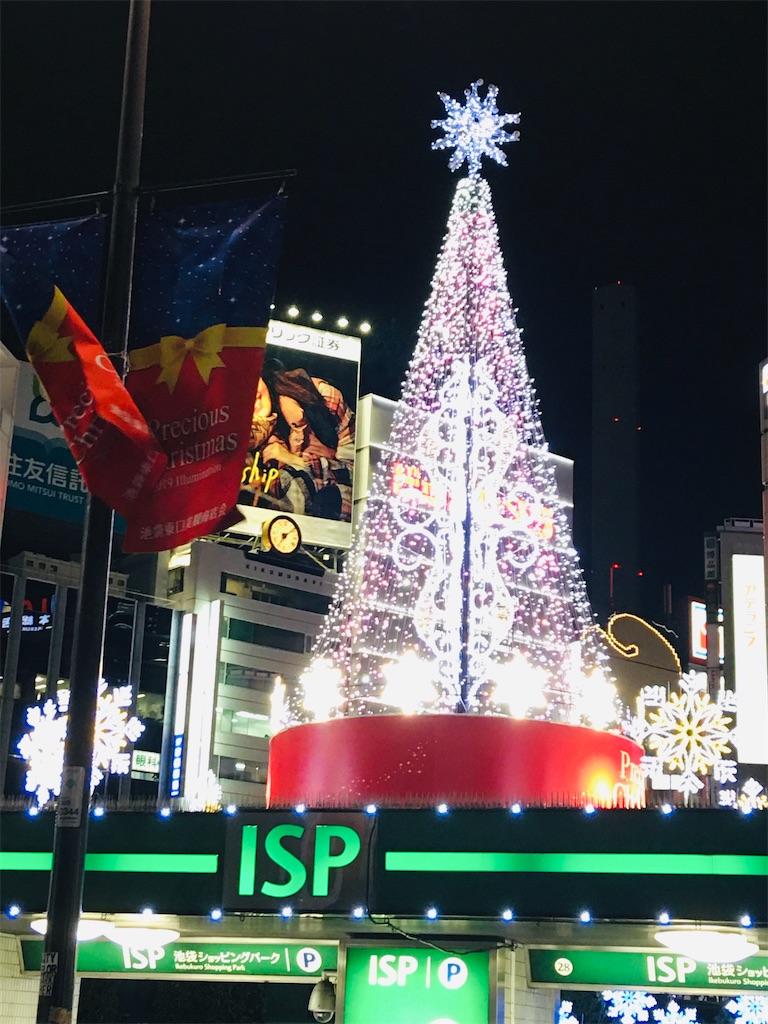 f:id:TokuheiKumagai:20191220210928j:image