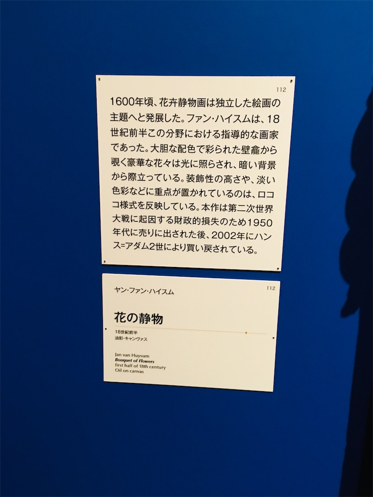 f:id:TokuheiKumagai:20191220210943j:image