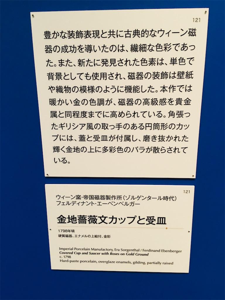 f:id:TokuheiKumagai:20191220210950j:image