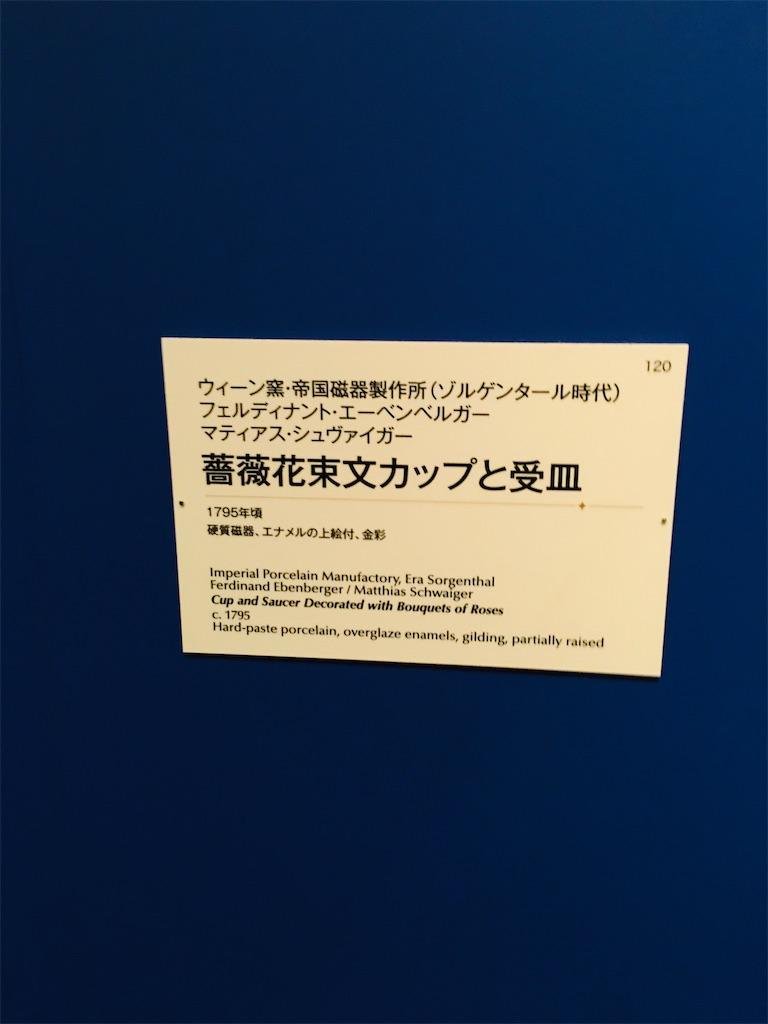 f:id:TokuheiKumagai:20191220210954j:image