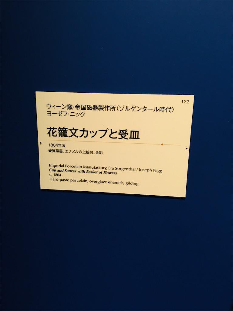 f:id:TokuheiKumagai:20191220211006j:image