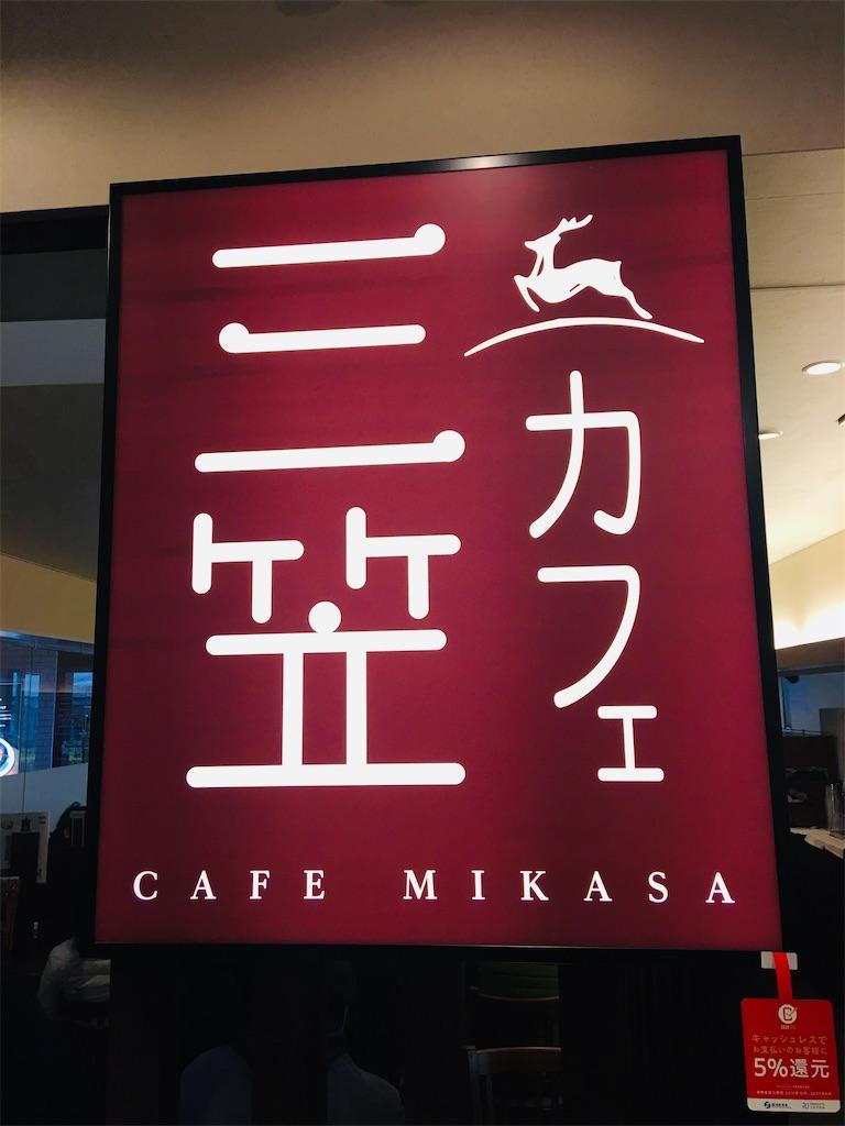 f:id:TokuheiKumagai:20191226205444j:image