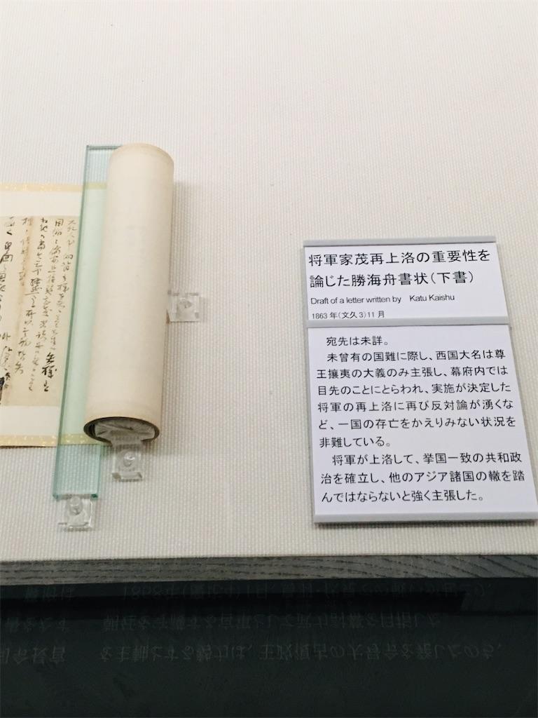 f:id:TokuheiKumagai:20191226205647j:image