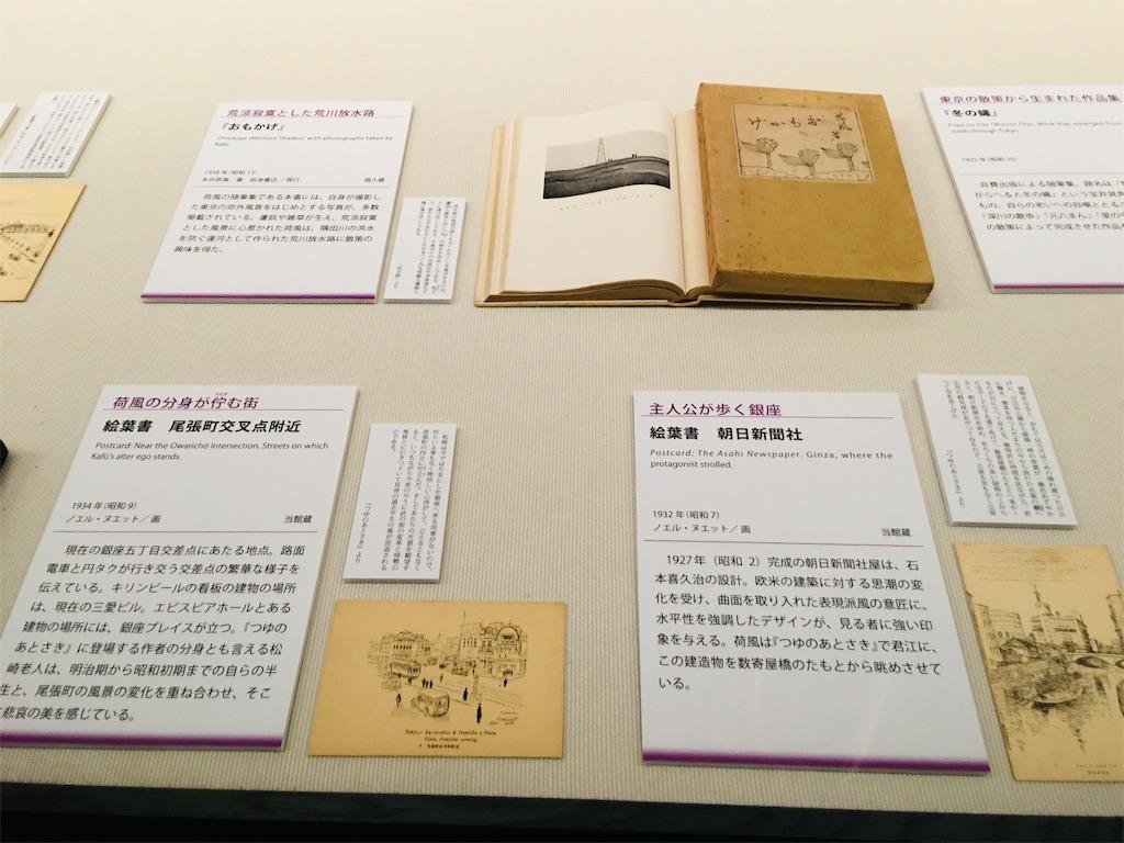 f:id:TokuheiKumagai:20191226205734j:image