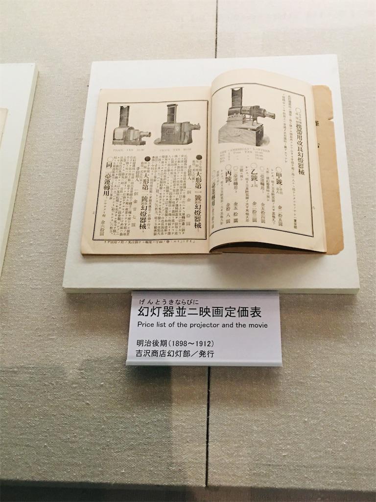 f:id:TokuheiKumagai:20191226205741j:image