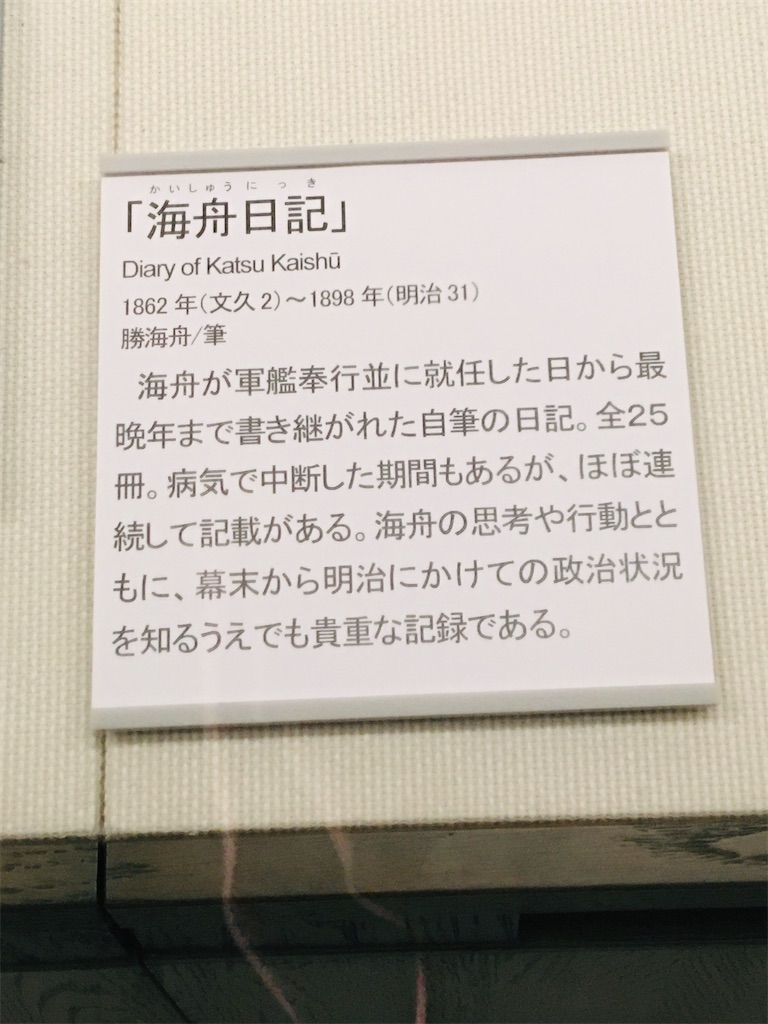 f:id:TokuheiKumagai:20191226205756j:image