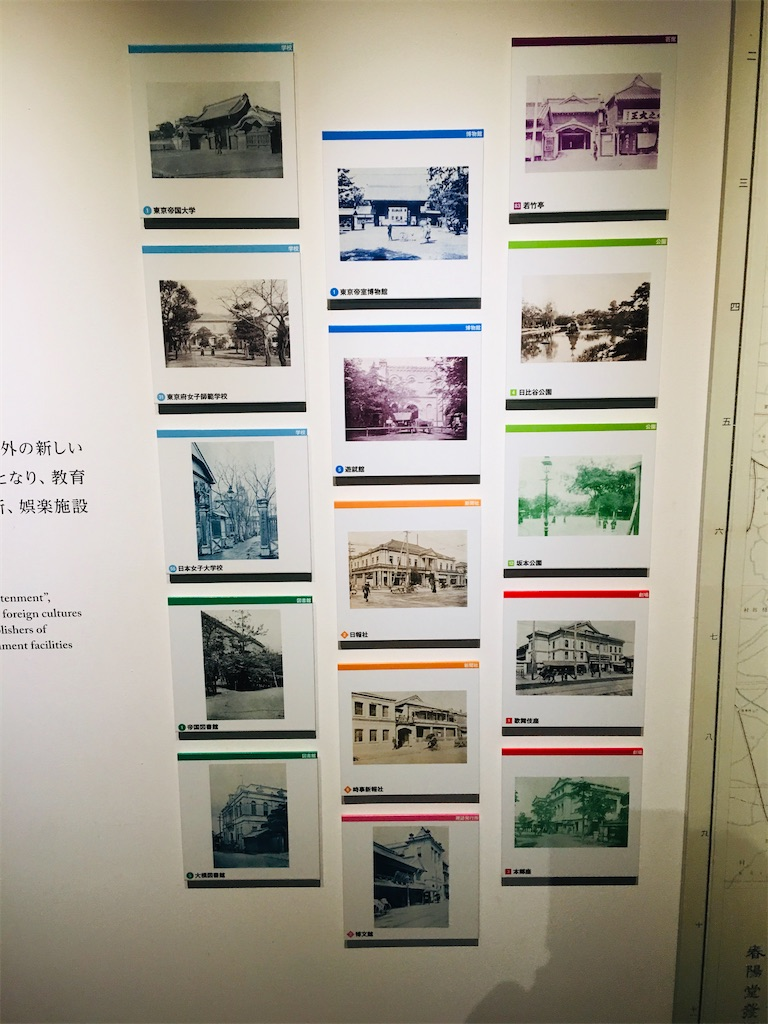 f:id:TokuheiKumagai:20191226205823j:image