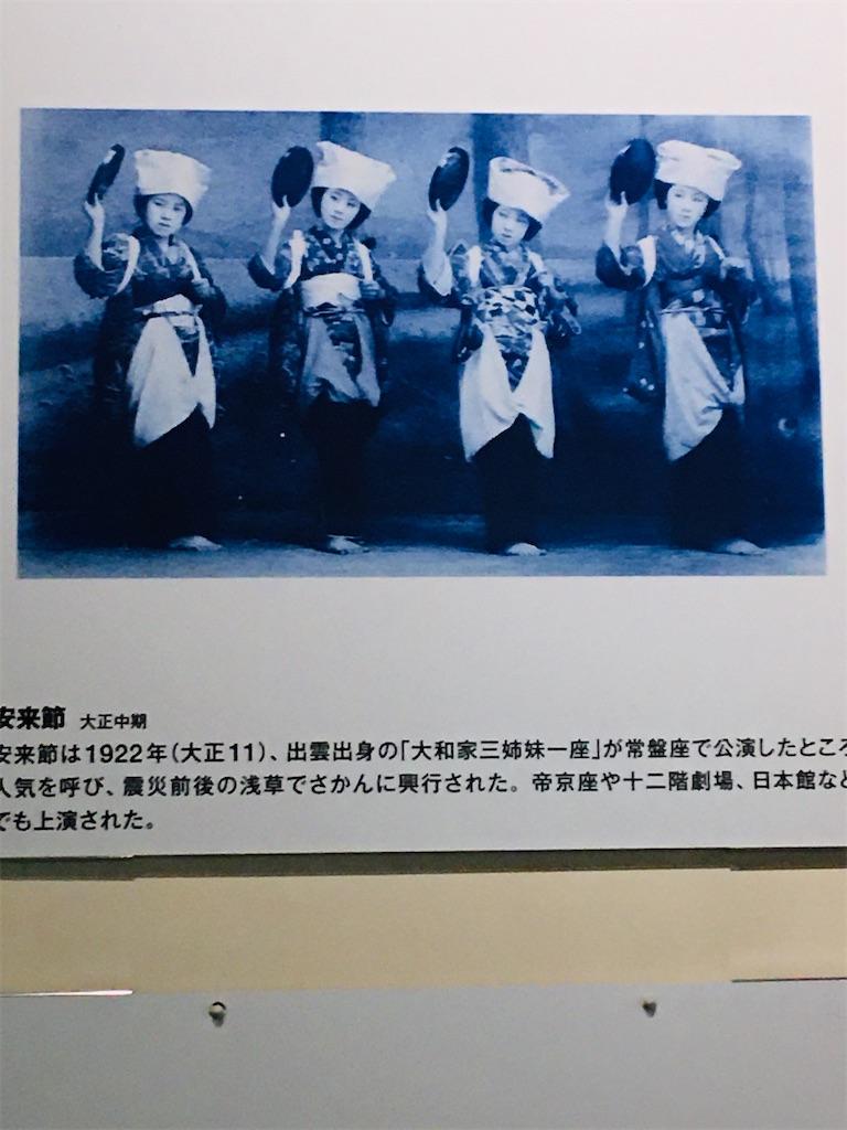 f:id:TokuheiKumagai:20191226205833j:image