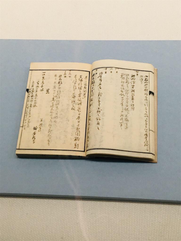 f:id:TokuheiKumagai:20191226205915j:image