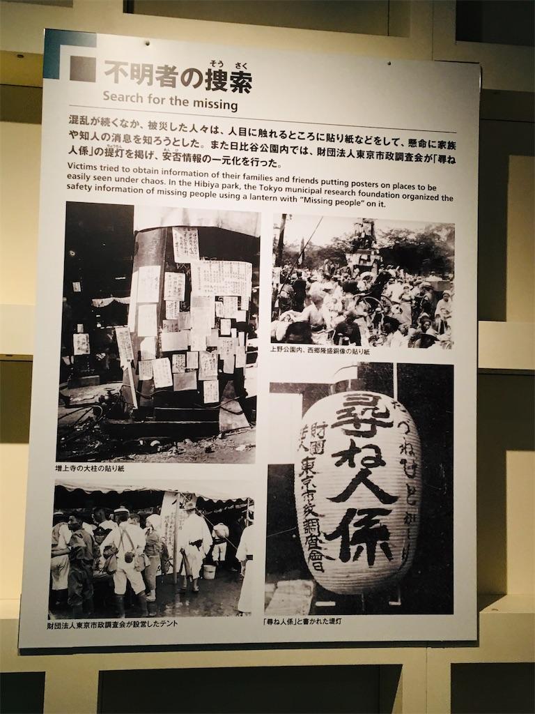 f:id:TokuheiKumagai:20191226205936j:image