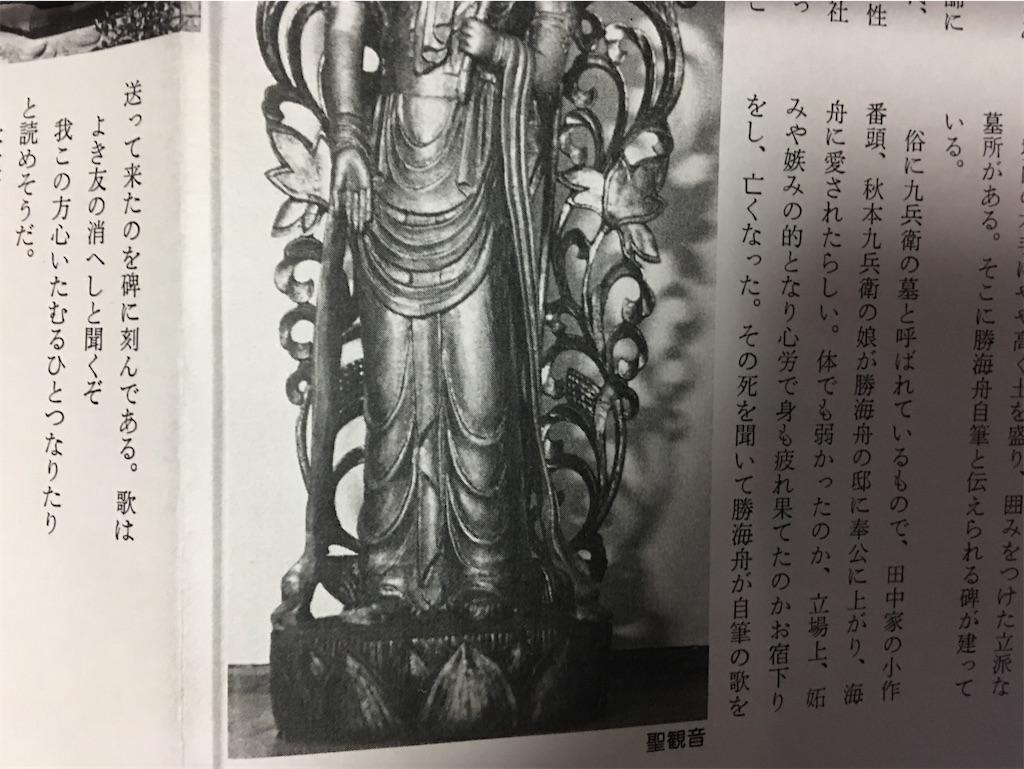 f:id:TokuheiKumagai:20191227102309j:image