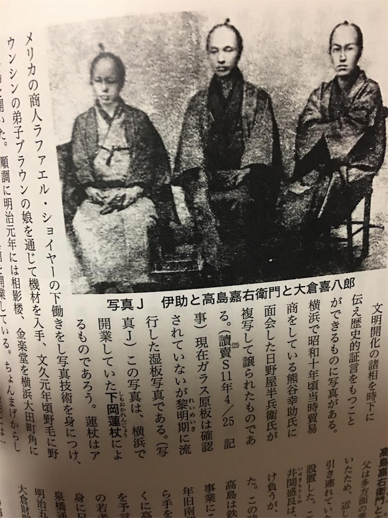 f:id:TokuheiKumagai:20191227102314j:image