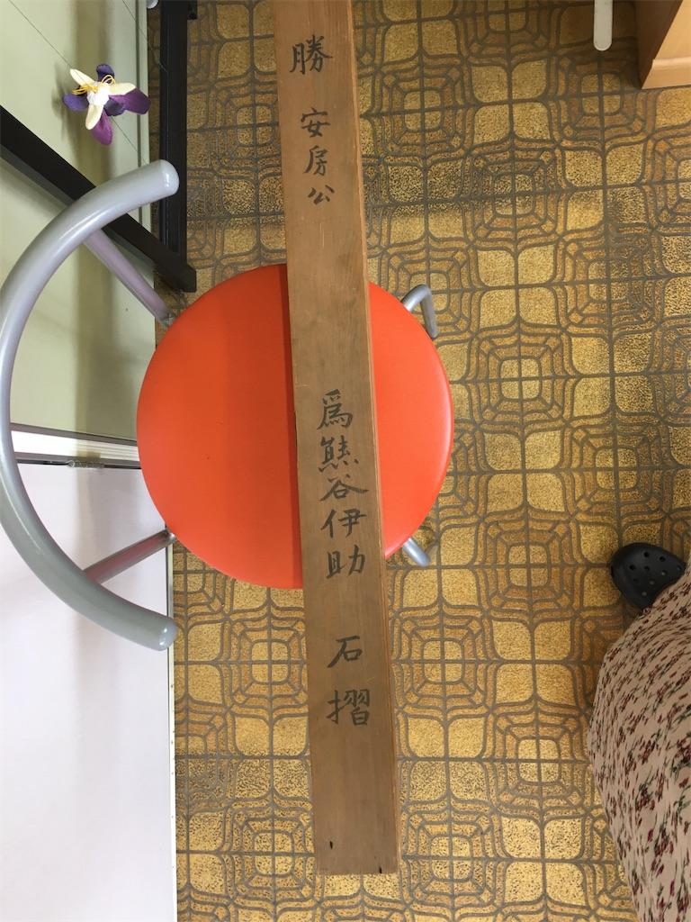 f:id:TokuheiKumagai:20191227102328j:image