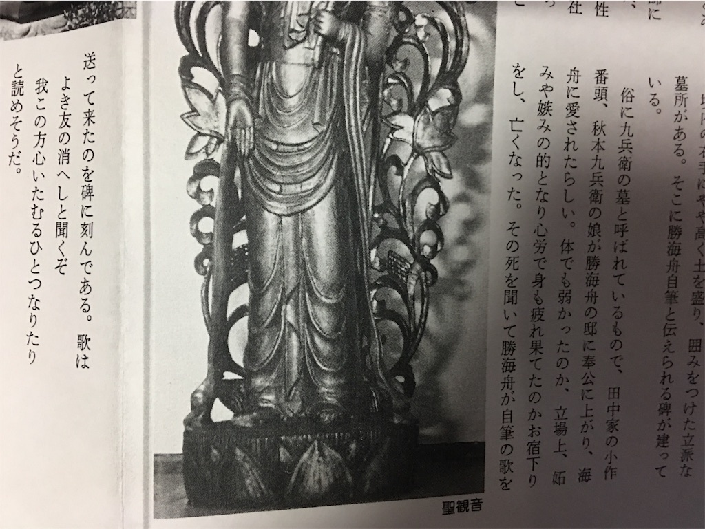 f:id:TokuheiKumagai:20191227102351j:image