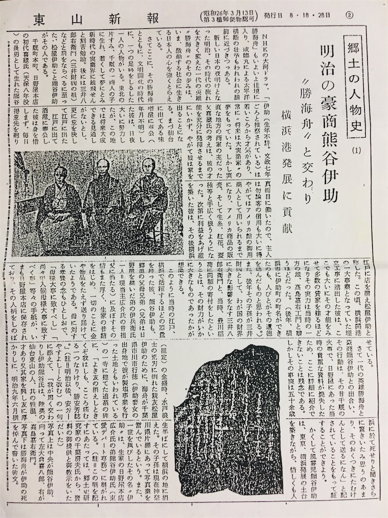f:id:TokuheiKumagai:20191227102400j:image