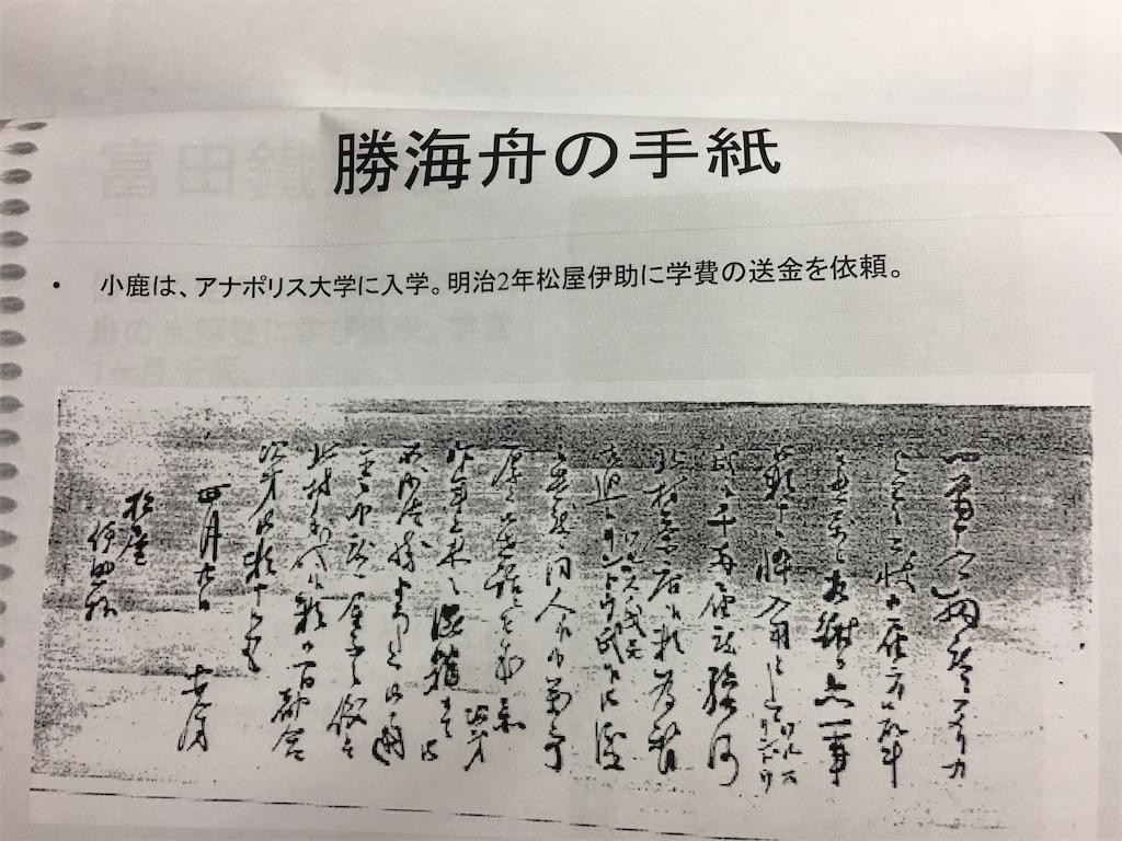 f:id:TokuheiKumagai:20191227102403j:image