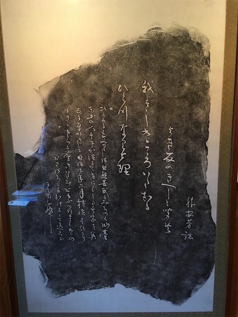 f:id:TokuheiKumagai:20191227102417j:image